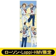 ポスタークリアファイル (Ra*bits)【ローソン・Loppi・HMV限定】