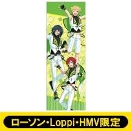 ポスタークリアファイル (Switch)【ローソン・Loppi・HMV限定】