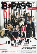 B−PASS 2020年 2月号 【表紙:THE RAMPAGE from EXILE TRIBE】