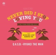 Never Did I Stop Loving You (The Man 2020 Re-edit)/ Never Did I Stop Dubbing You (The Man 2020 Re-edit)(7インチシングルレコード)