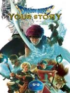 ドラゴンクエスト ユア・ストーリー Blu-ray 完全数量限定豪華版(2枚組)