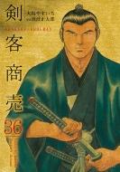 剣客商売 36 SPコミックス