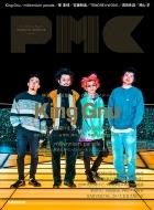 ぴあMUSIC COMPLEX Vol.16【表紙:King Gnu】[ぴあムック]
