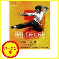 【バーゲン本】 ブルース・リートレジャーズ
