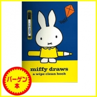 【バーゲン本】 miffy draws a wipe clean book