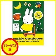 【バーゲン本】 miffy outdoors sticker scene book
