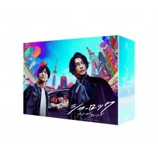 Sherlock Dvd Box