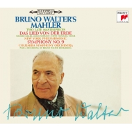 交響曲第1番『巨人』、第2番『復活』、第9番、大地の歌、さすらう若人の歌 ブルーノ・ワルター&コロンビア交響楽団、ニューヨーク・フィル(4SACD+1CD)
