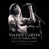 Live In Tokyo 1994