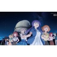恋する小惑星 Vol.3