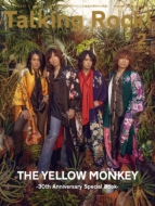 Talking Rock! 2020年 2月号増刊 THE YELLOW MONKEY -30th Anniversary : Special Book-