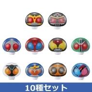 平成仮面ライダー マッシュルームコレクション第1弾[全10種セット]