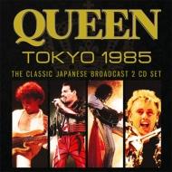 Tokyo 1985 (2CD)