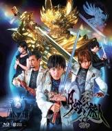 牙狼<GARO>−月虹ノ旅人− Blu-ray通常版
