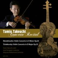 Violin Concerto: 竹内民男(Vn)山上純司 / 岡山po +mendelssohn