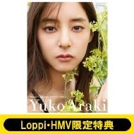 新木優子オフィシャルカレンダー2020.4-2021.3 (ポスターカレンダー)【Loppi・HMV限定特典付】