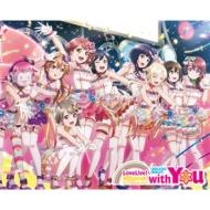 """ラブライブ!虹ヶ咲学園スクールアイドル同好会 First Live """"with You"""" Blu-ray Memorial BOX 【完全生産限定】"""