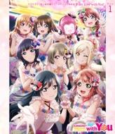 """ラブライブ!虹ヶ咲学園スクールアイドル同好会 First Live """"with You"""" Blu-ray Day1"""