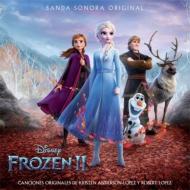 Frozen 2 (Spanish Version)
