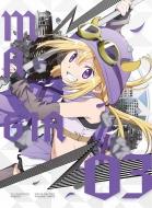 マギアレコード 魔法少女まどか☆マギカ外伝 3【完全生産限定版】