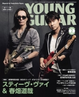 YOUNG GUITAR (ヤング・ギター)2020年 2月号