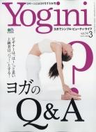 Yogini (ヨギーニ)2020年 3月号