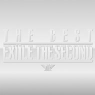EXILE THE SECOND THE BEST 【初回生産限定盤】(+Blu-ray)