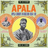 Soul Jazz Records Presents Apala / Apala Groups In Nigeria1967-70 (2枚組アナログレコード)