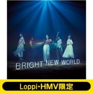 《Loppi・HMV限定 5th Celebration ラバーキーホルダー付セット》 BRIGHT NEW WORLD 【初回生産限定盤B】(+DVD)