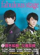 fabulous stage Vol.11【表紙:鈴木拡樹×三浦宏規】[シンコー・ミュージック・ムック]