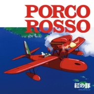 Porco Rosso original soundtrack