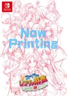 スーパーリアル麻雀 LOVE 2〜7! 特装版