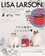 LISA LARSON−リサ・ラーソンのすべて−