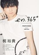 en.365°PHOTO BOOK