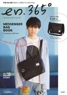 en.365°MESSENGER BAG BOOK Produced by YUKI KAJI