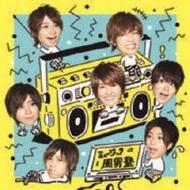 ミュージック 【初回限定盤A】(+DVD)