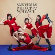 SAPIOSEXUAL (アナログレコード)