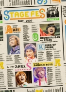 STAGE FES 2019 Blu-ray