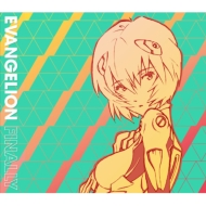 EVANGELION FINALLY 期間限定盤