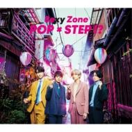 POP × STEP!? 【初回限定盤B】(+DVD)