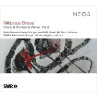 合唱と管弦楽のための作品集 第2集 シュトゥットガルト放送交響楽団、シュトゥットガルト声楽アンサンブル