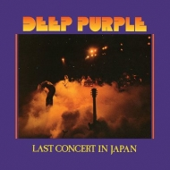 Last Concert In Japan (Purple Lp)