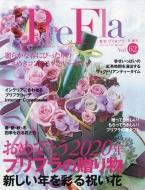 季刊 PreFla (プリ*フラ)2020年 3月号