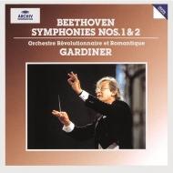交響曲第1番、第2番 ジョン・エリオット・ガーディナー&オルケストル・レヴォリューショネル・エ・ロマンティーク