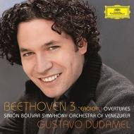 交響曲第3番『英雄』、『プロメテウスの創造物』序曲、『エグモント』序曲 グスターボ・ドゥダメル&シモン・ボリバル交響楽団