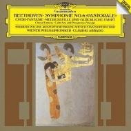 交響曲第6番『田園』、合唱幻想曲、カンタ−タ クラウディオ・アバド&ウィーン・フィル、マウリツィオ・ポリーニ、他