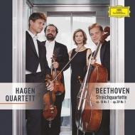 弦楽四重奏曲第7番『ラズモフスキー第1番』、第1番 ハーゲン四重奏団