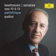 ピアノ・ソナタ第5番、第6番、第7番、第8番『悲愴』 マウリツィオ・ポリーニ
