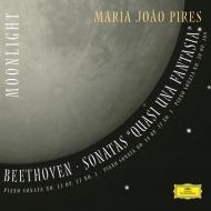 ピアノ・ソナタ第14番『月光』、第30番、第13番 マリア・ジョアン・ピリス