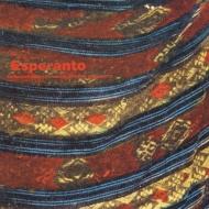 エスペラント 【完全生産限定盤】(アナログレコード)